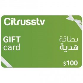 قناة سيتروس – بطاقة هدية – 100 دولار